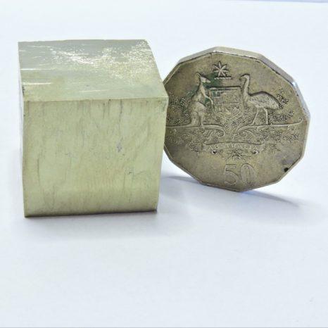 Small Pyrite Cube