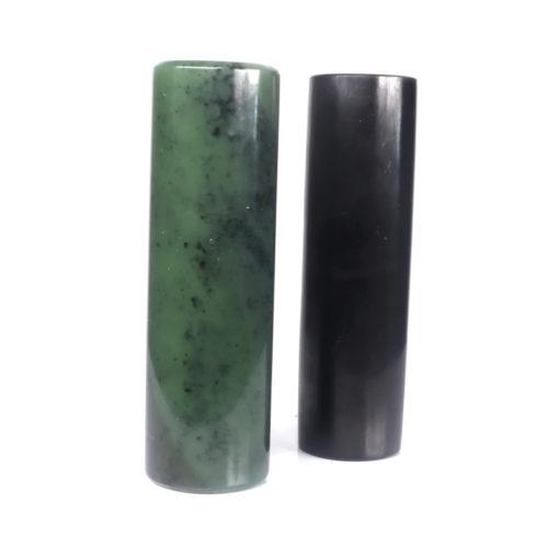 shungite and jade harmoniser set